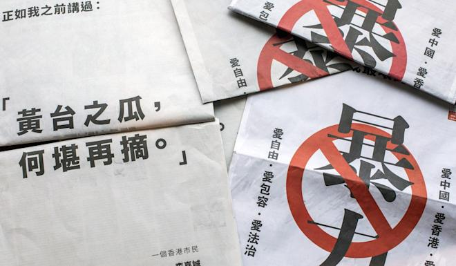 Advertisements placed by CK Hutchison Holdings founder Li Ka-shing call for a halt to the unrest in the name of love. Photo: Bloomberg
