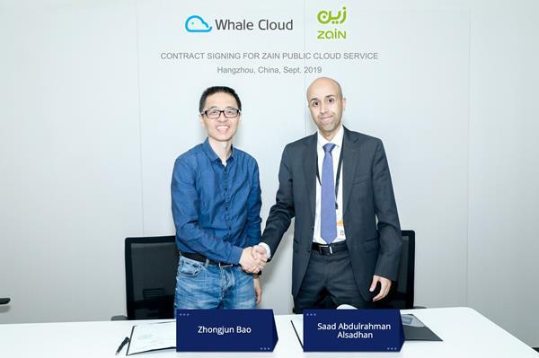 Whale Cloud:Whale Cloud CEO and Zain CBO signing contract for Zain public cloud