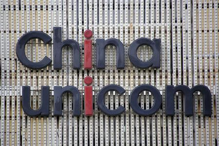 China Unicom surges to two-year high on restructuring