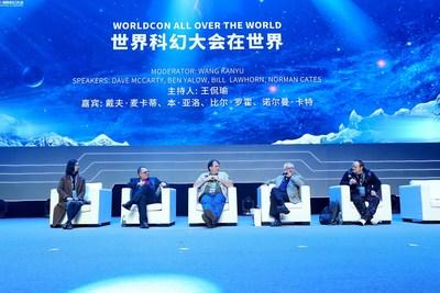 """The Fifth China (Chengdu) International SF Conference, themed on """"multiple fantasy, colorful future"""" was held on November 22-24 (Beijing Time). Around 60 international guests from 14 countries and 300 famous SF writers, scholars and SF industry elites from China attended this three-day conference."""