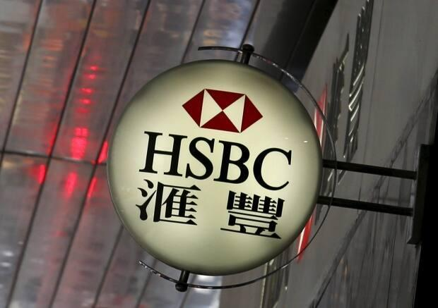 A logo of HSBC is displayed outside a branch at the financial Central district in Hong Kong. Huawei executive Meng Wanzhou is accused of lying to one of the bank's executives.