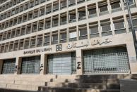 FILE PHOTO: A view shows the Central Bank building, in Beirut