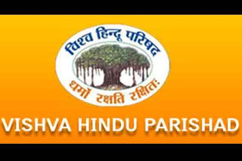 VHP Plans to Gain Foothold in Tamil Nadu as Part of Expansion Plans Across Country