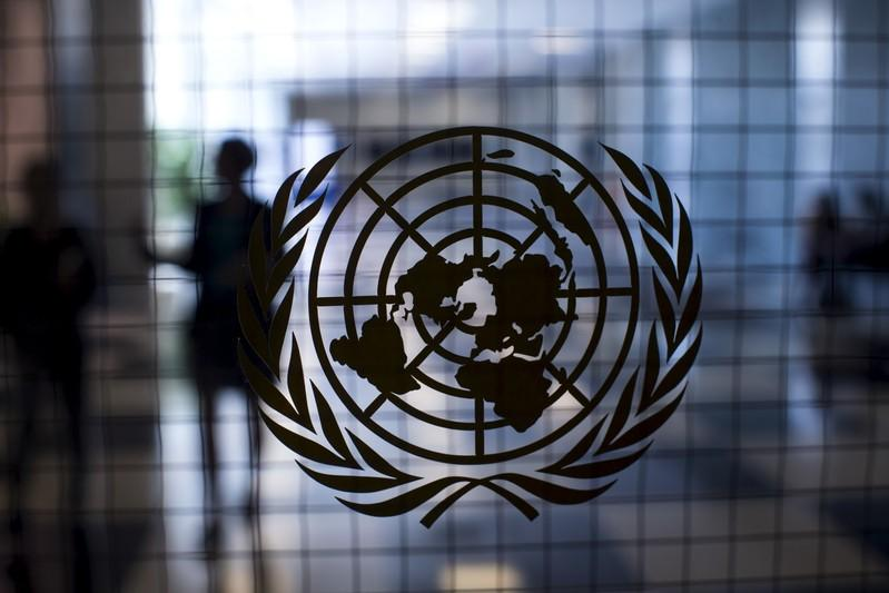 Story on U.N. study on child detentions withdrawn