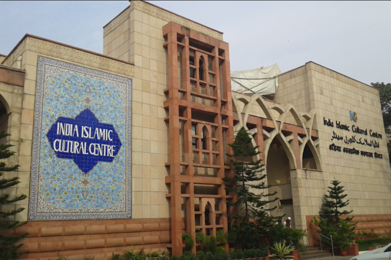 Candidates Vying for Top Job Want India Islamic Cultural Centre Turned Into Think-Tank 'for Muslims'