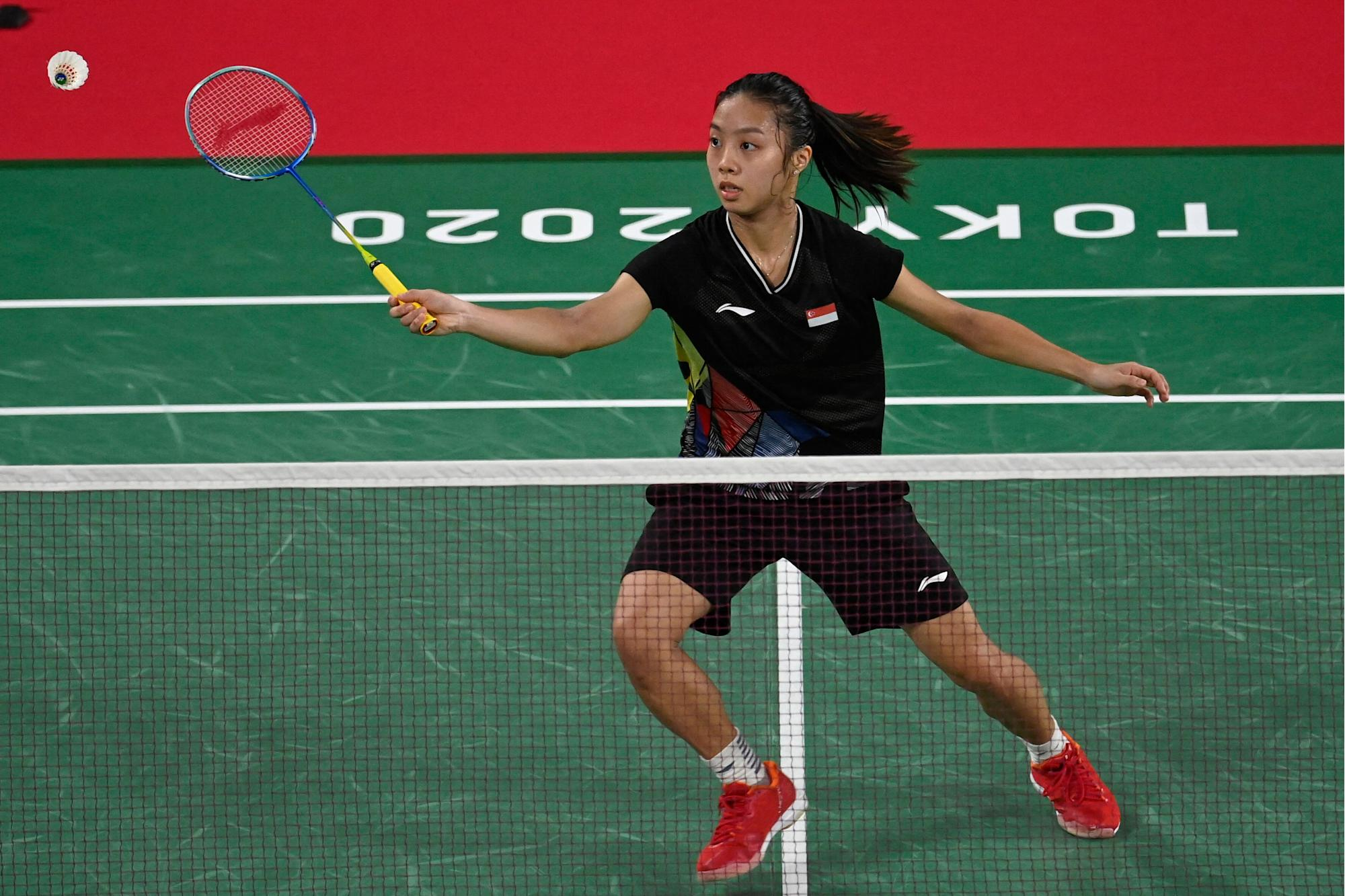 Tokyo Olympics: Yeo Jia Min ousted by superior Korean opponent