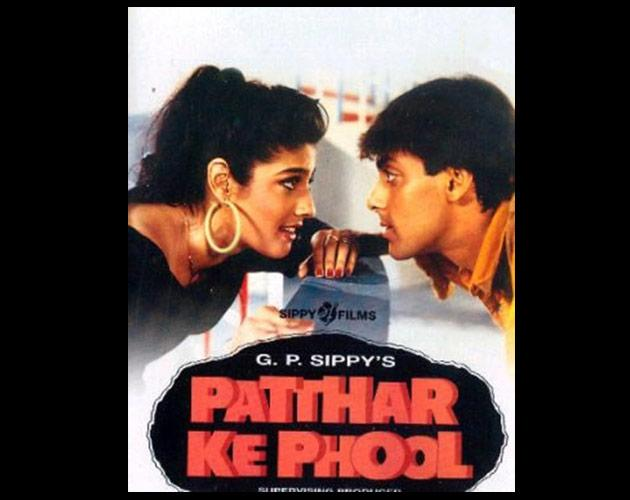 Q: What is common to Linking Road, Warden Road, Cadell Road and Peddar Road?  A: These are the places (among others) where Salman Khan went looking for Raveena Tandon in Patthar Ke Phool.  In a hit song from the not-so-hit movie, Salman and Raveena went skating (what seemed like) all over Mumbai hunting for each other and recounted their adventures on these landmark roads.  By the way, did you know they also went to Turner Road, Carter Road, Charni Road and Arthur Road among others? Well, there is a clear Town-Bandra bias in the places they went to!