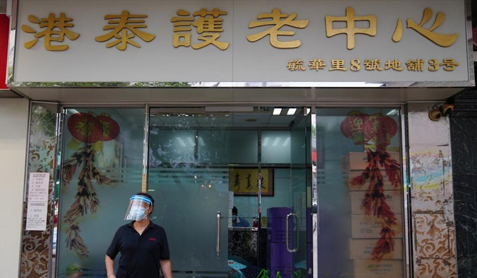 Kong Tai Care for the Aged Centre Limited in Tsz Wan Shan was linked to 46 Covid-19 infections. Photo: Sam Tsang