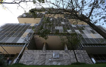 A view of the Brazil's state-run Petrobras oil company headquarters in Rio de Janeiro