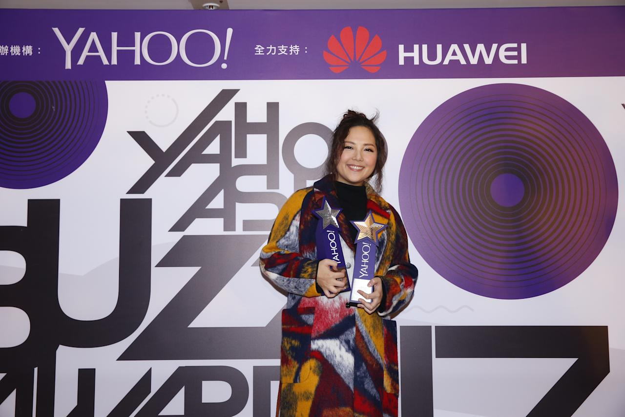 <p>Janice Vidal wins the Netizen's Favourite Male Singer and Top Buzz Song awards at the Yahoo Asia Buzz Awards 2017 in Hong Kong on Wednesday (6 December).</p>