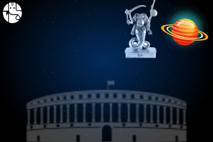How Will Saturn Ketu Conjunction Influence 2019 Lok Sabha Election?