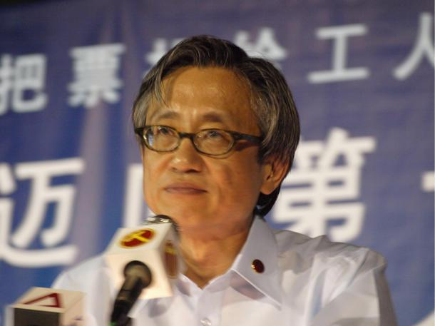 Chen Show Mao has decided to step down from partnership in his law firm David Polk. (Yahoo! file photo)