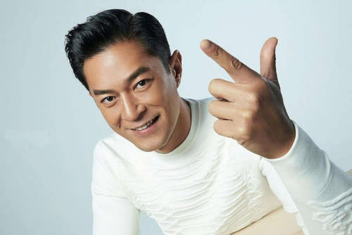 Louis Koo's One Cool Entertainment has formed the 4-member girl group SKYLE