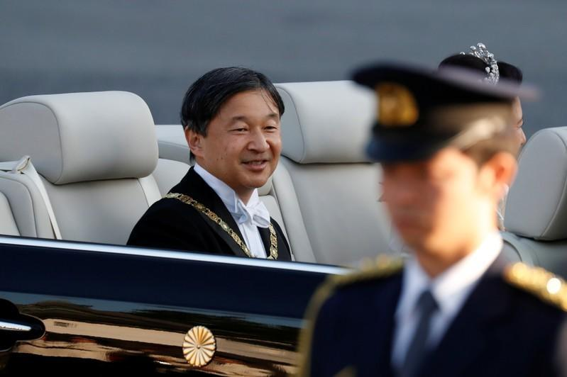 Royal parade to mark the enthronement of Japanese Emperor Naruhito in Tokyo