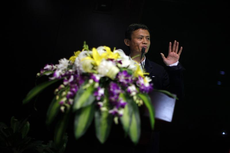 Ma, chairman of China's largest e-commerce firm Alibaba Group, delivers an speech during a corporate event at the company's headquarters on the outskirts of Hangzhou