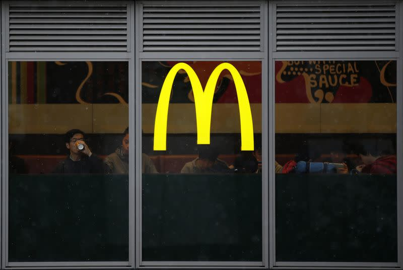 The logo of McDonald's is seen on its restaurant facade in Tokyo