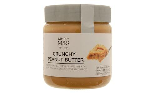 Our number one peanut butter: addictive, sweet and salty