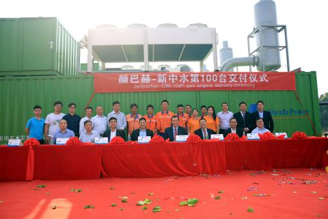 INNIO Hits Milestone Installation of More Than 100 Jenbachers for China Water, Delivering 110 Megawatts Across 10 Chinese Provinces