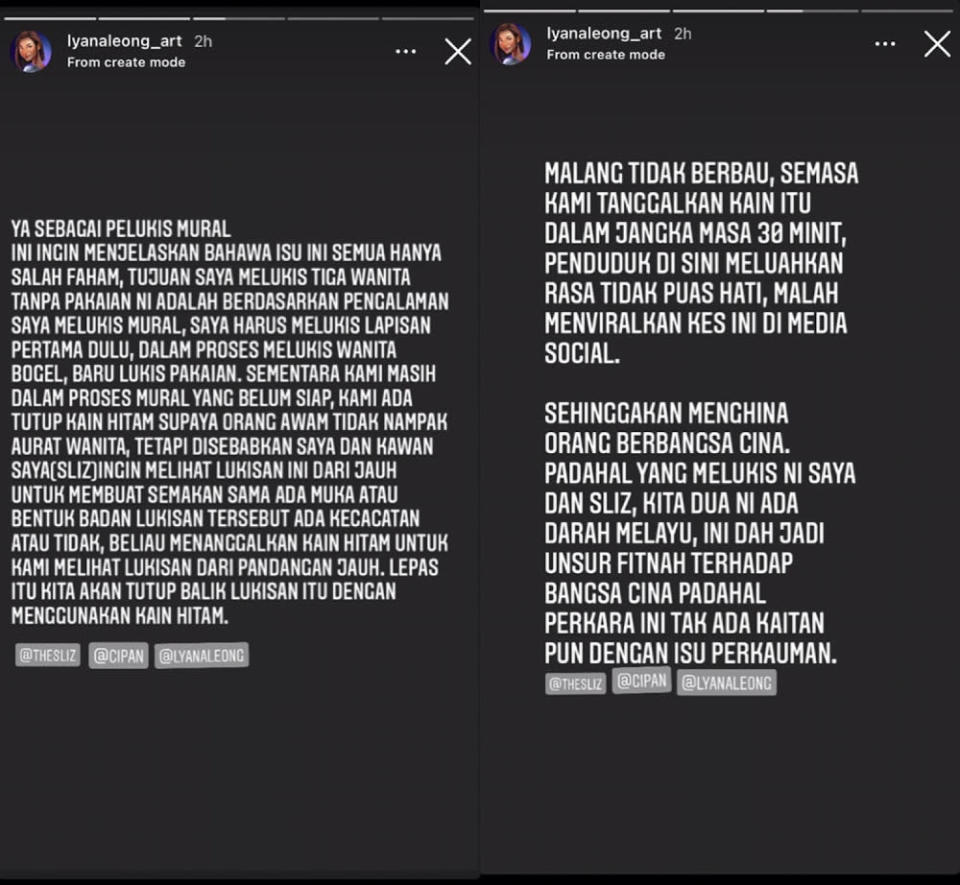 Leong pleaded with social media users to stop using the mural to bring up topics of race. — Screengrabs from Instagram/lyanaleong_art