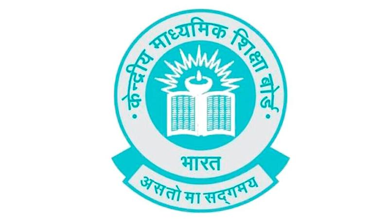 CBSE Launches Podcast Shiksha Vani: Know How to Download the App Online & Listen to Class 10, 12 Board Exam 2019 Evaluation Process