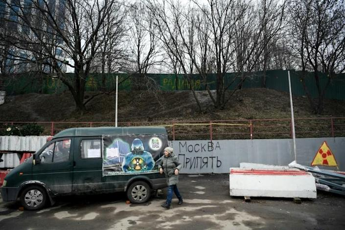 Activists pitched in to buy a used mini-van that now serves as a base for round-the-clock monitoring of the site (AFP Photo/Kirill KUDRYAVTSEV)