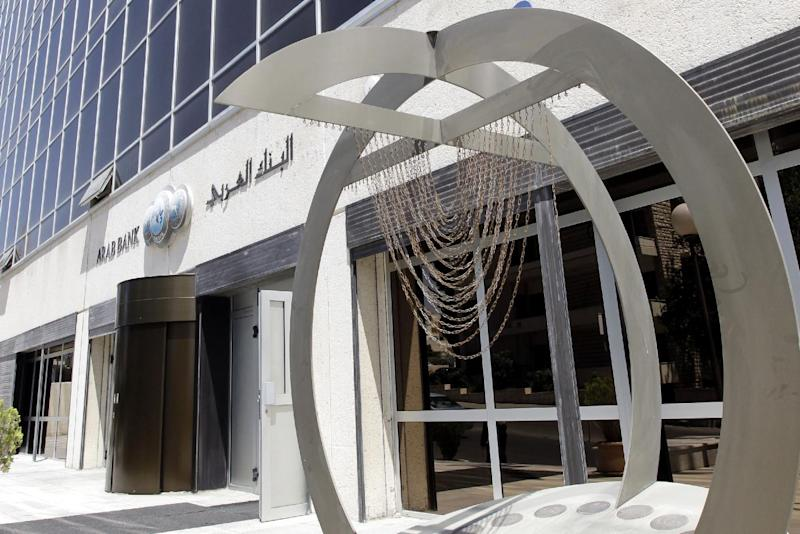 The entrance of the Arab Bank's main offices in the Jordanian capital, Amman on August 16, 2014