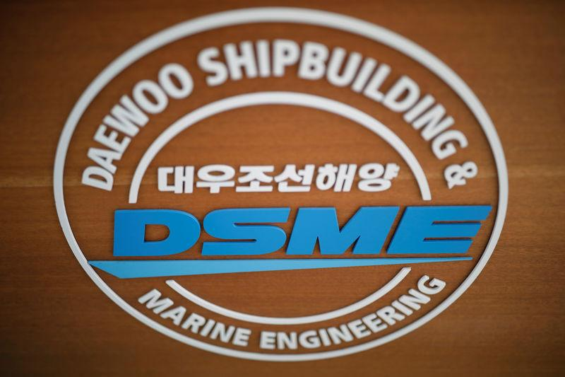 The logo of Daewoo Shipbuilding & Marine Engineering Co is seen at its building in Seoul