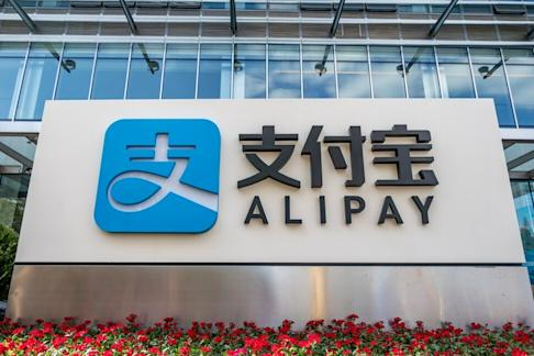 An Alipay office building at Pudong Finance Plaza on November 20, 2019 in Shanghai. Photo: Getty Images