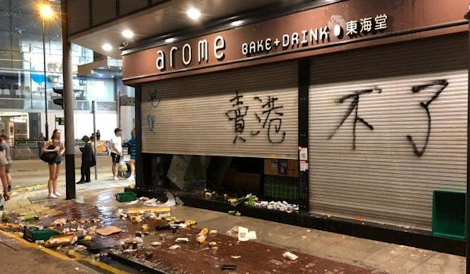 A restaurant vandalised by protesters in Sheung Wan on November 2. Photo: Handout