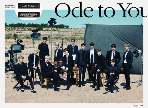 Seventeen has cancelled their February and March concerts.