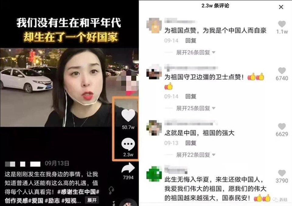 Chinese vloggers pretended they were filming North Korea. Photo: Baidu