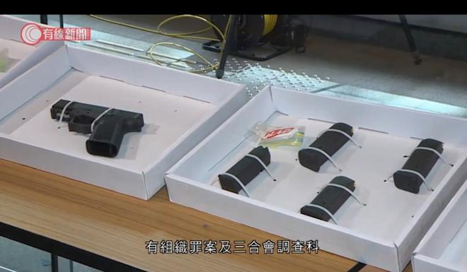 Magazines and more than 100 bullets were found alongside the Glock pistol. Photo: Cable TV News