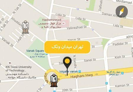 """A handout photo shows a new Iranian app, Gershad, that aims to help users circumvent the Iranian """"morality police"""" by having users upload the locations of their mobile checkpoints. REUTERS/gershad.com/Handout via Reuters"""