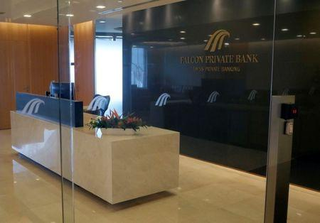 An empty reception area at Falcon Private Bank office in Singapore