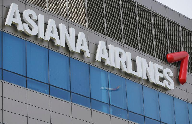 FILE PHOTO: A view of Asiana Airlines' head office in Seoul