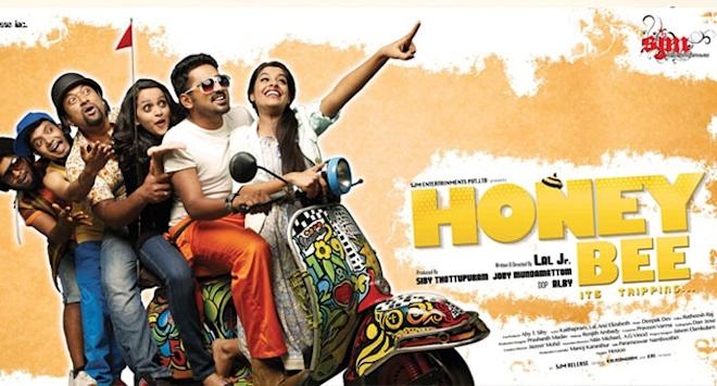 Asif Ali Bhavana S Honey Bee 2 Celebrations First Look Poster Out