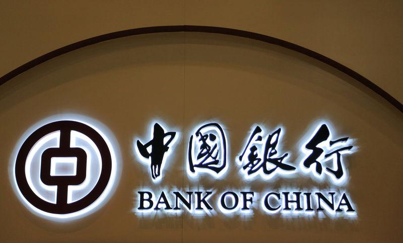 A Bank of China logo is seen at the SIBOS banking and financial conference in Toronto, Ontario, Canada October 19, 2017. REUTERS/Chris Helgren