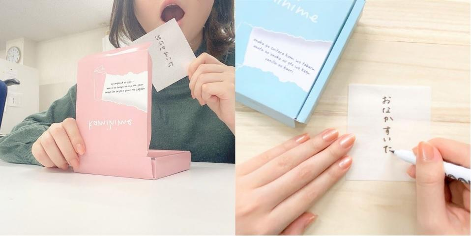 <p>A Japanese stationery company released a line of edible memo pads for hungry note-takers. (Photo courtesy of EINS website)</p>