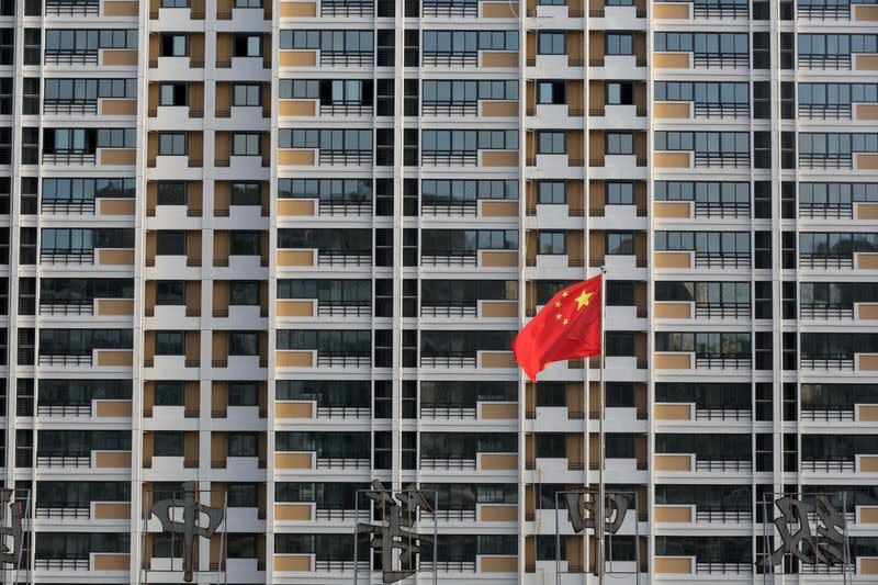 Long Odds - China's bet on REITs draws sceptics