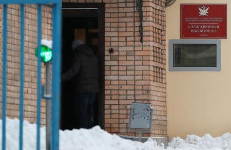 A view shows the pre-trial detention centre Lefortovo, where former U.S. Marine Paul Whelan is reportedly held in custody in Moscow, Russia January 3, 2019. REUTERS/Shamil Zhumatov