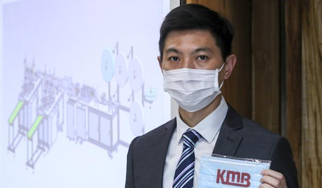 KMB corporate communications chief Addie Lam attends a press conference announcing the company's plan to produce masks in Kowloon Bay. Photo: Edmond So