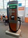 FILE PHOTO: A ChargePoint station on display at the Frankfurt Motor Show (IAA) in Frankfurt