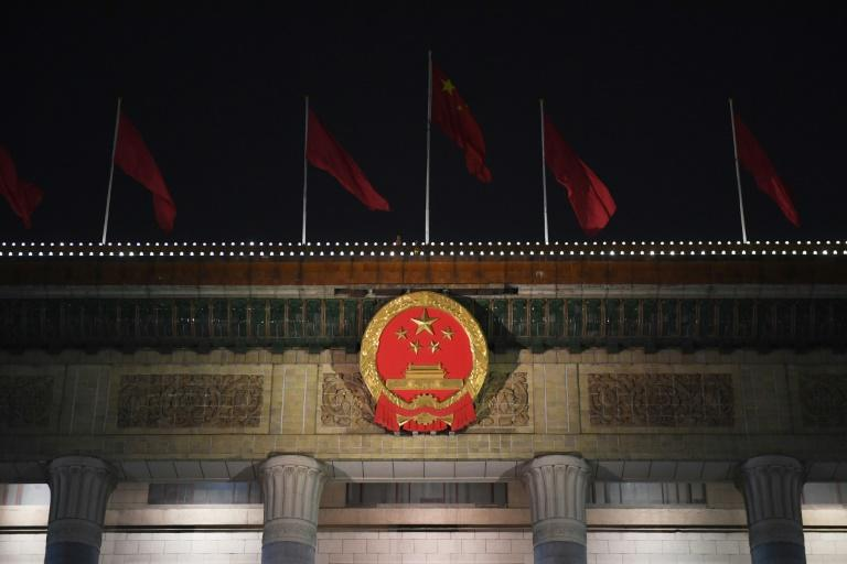 Chinese court begins trial against ex-minister over corruption charges
