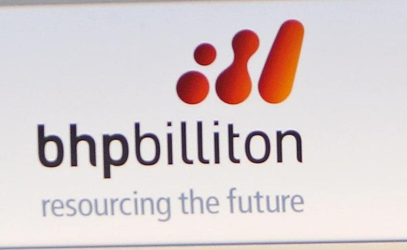 BHP suppliers caught in $US4b savings squeeze