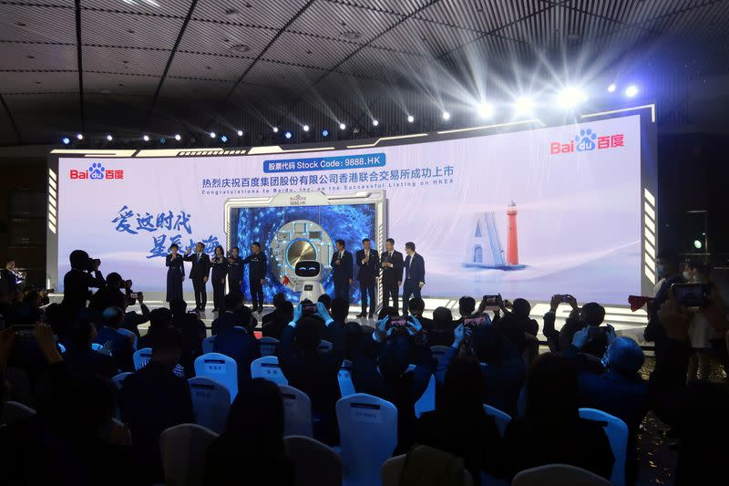 Baidu Inc's Chairman and CEO Robin Li attends an event marking the company's listing on Hong Kong Stock Exchange, in Beijing