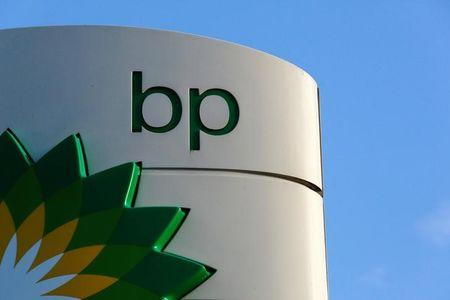 BP to shine £150m on solar power company