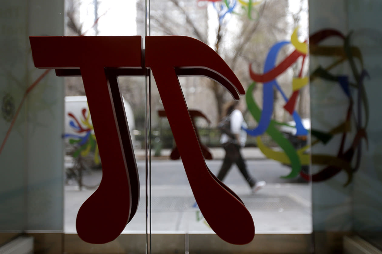 A door handle in the shape of pi is seen at the new National Museum of Mathematics in New York.