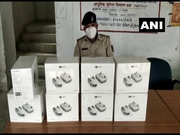 Drones recovered from Nepal border (Photo/ANI)