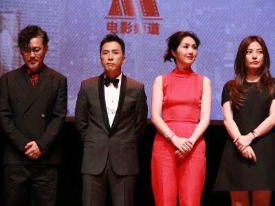 Four stars bag Most Outstanding Asian Artists awards