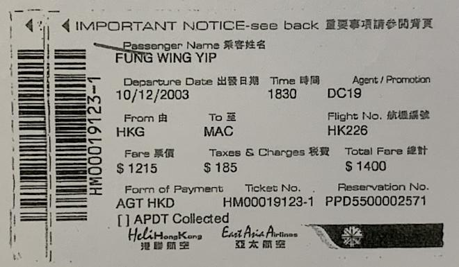Wilson Fung's helicopter ticket to Macau on the day he started his secret 13-year affair with Cheyenne Chan, who would later become his co-defendant in a bribery trial. Photo: Handout